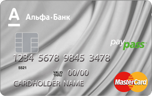100 дней Master Card Platinum - карта